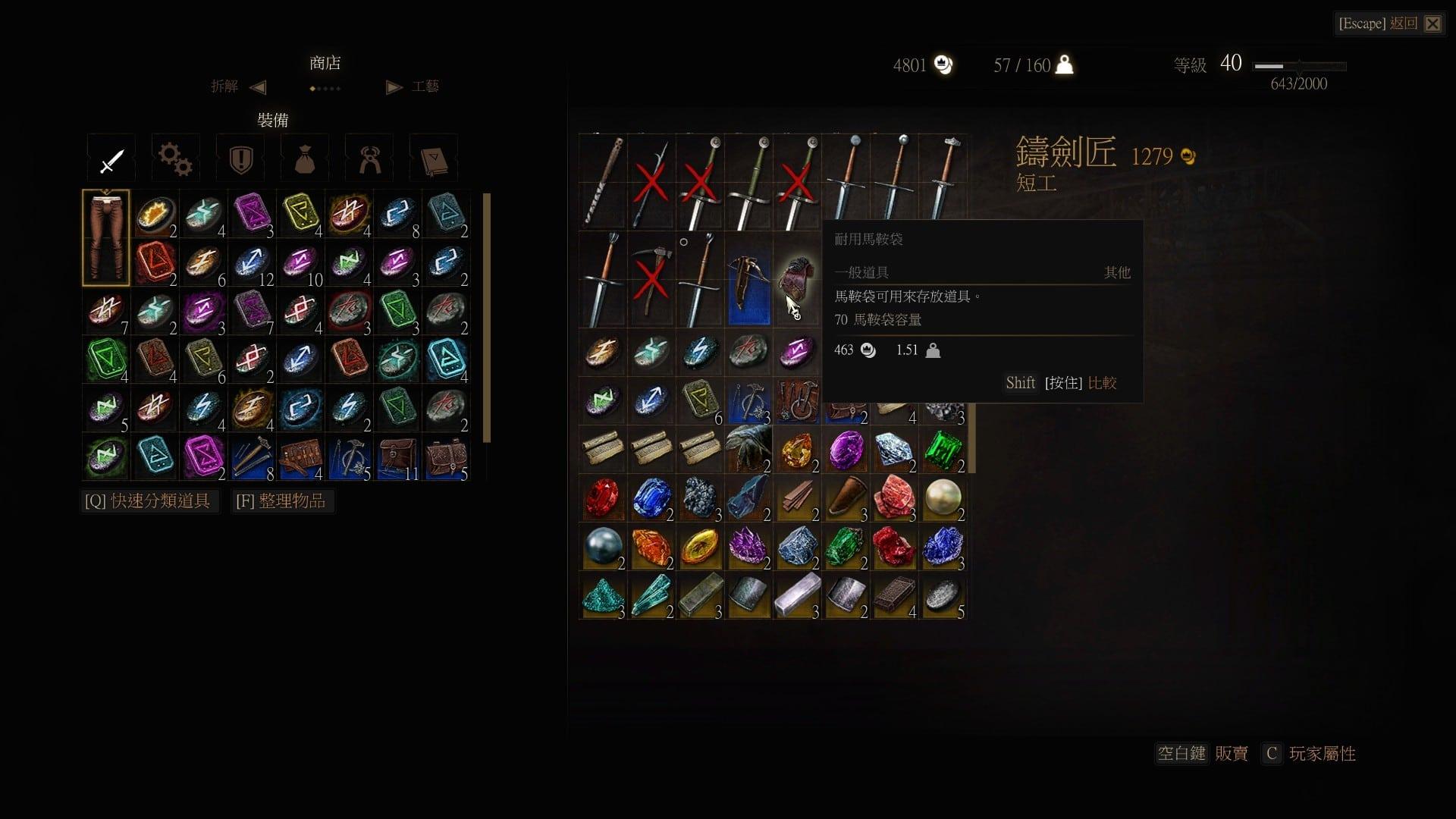 巫師3 新手攻略 新手任務及賺錢圖文指引
