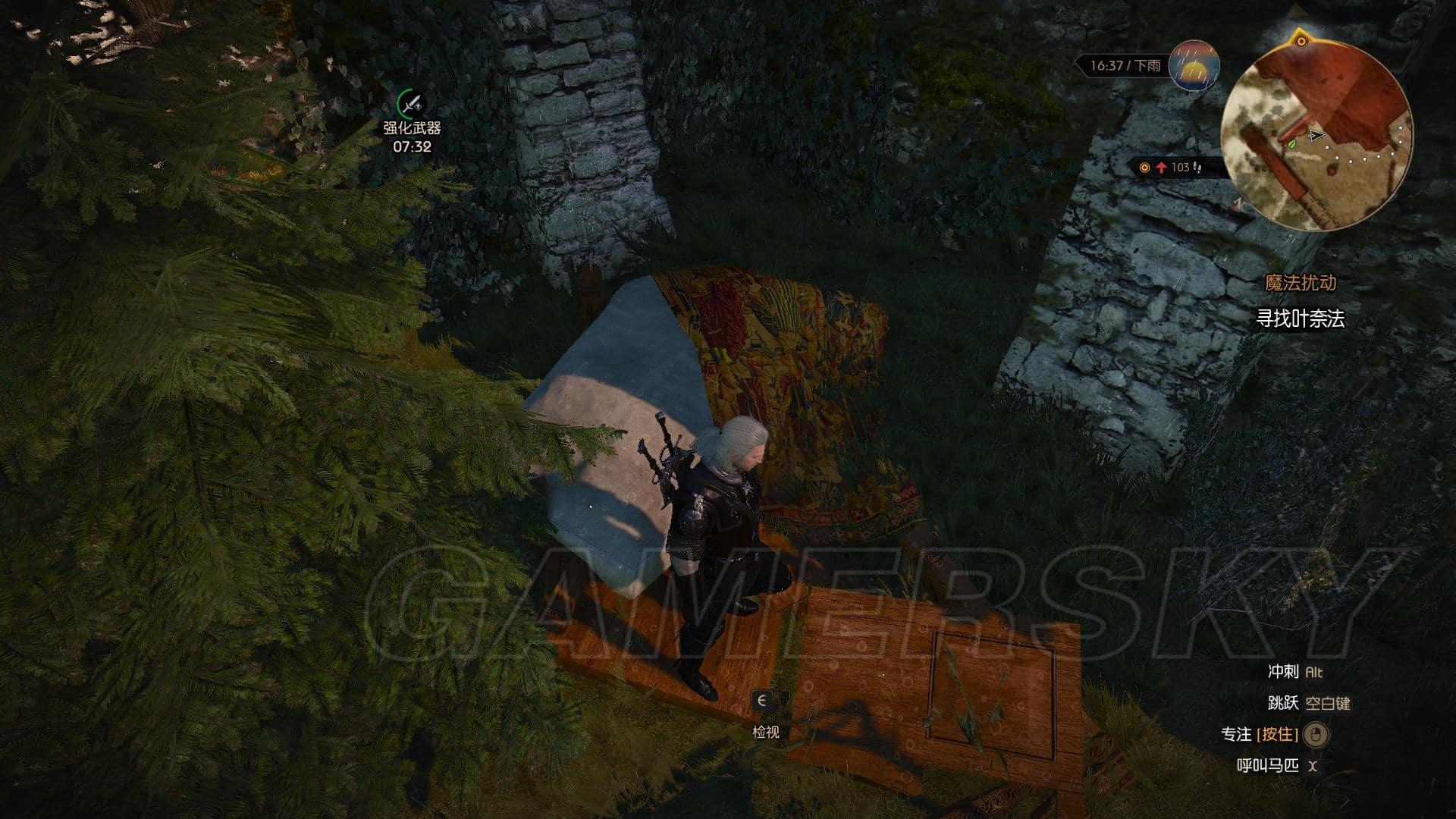 巫師3 貝連迦爾的劍任務觸發地點 貝連迦爾的劍任務在哪觸發