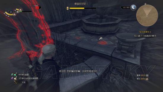 巫師3 石之心新手注意事項及難點BOSS打法