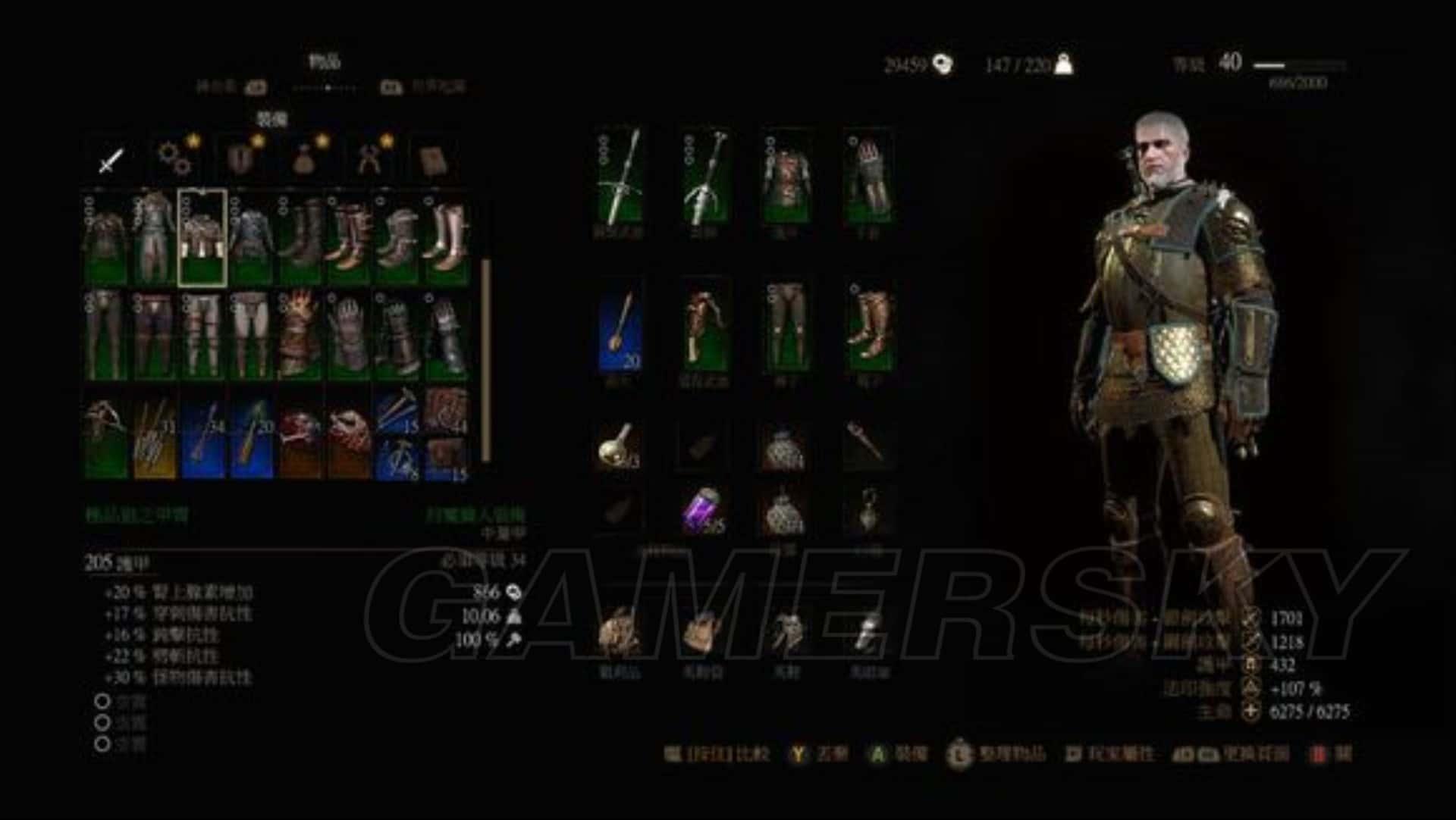 巫師3 極品狩魔獵人套裝與一周目通關收穫 狩魔獵人套裝有哪些