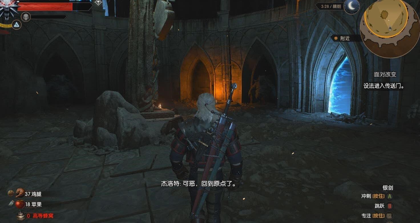 巫師3 血與酒面對改變任務攻略 突變系統怎麼解鎖