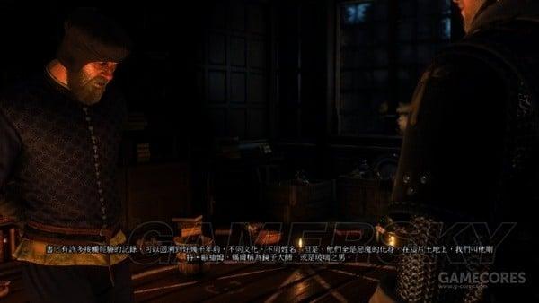 巫師3 DLC石之心劇情細節梳理及背後隱藏的故事 巫師3石之心劇情是什麼