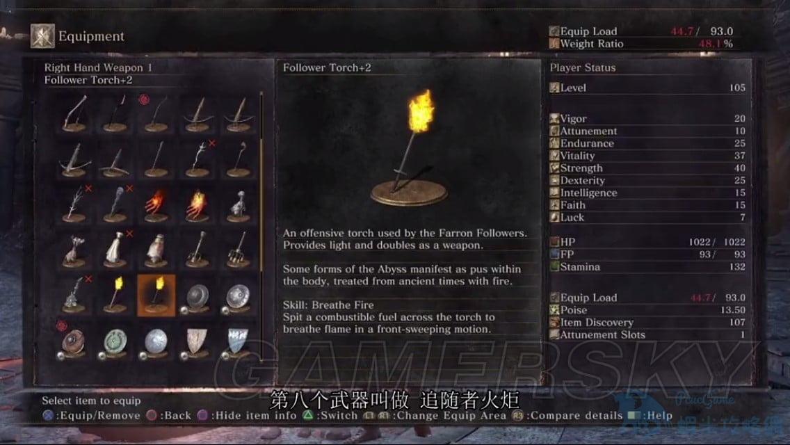 黑暗靈魂3 DLC新武器來歷介紹及圖鑑 黑暗靈魂3DCL有哪些新武器