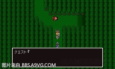 勇者鬥惡龍11 時渡迷宮全任務圖文攻略