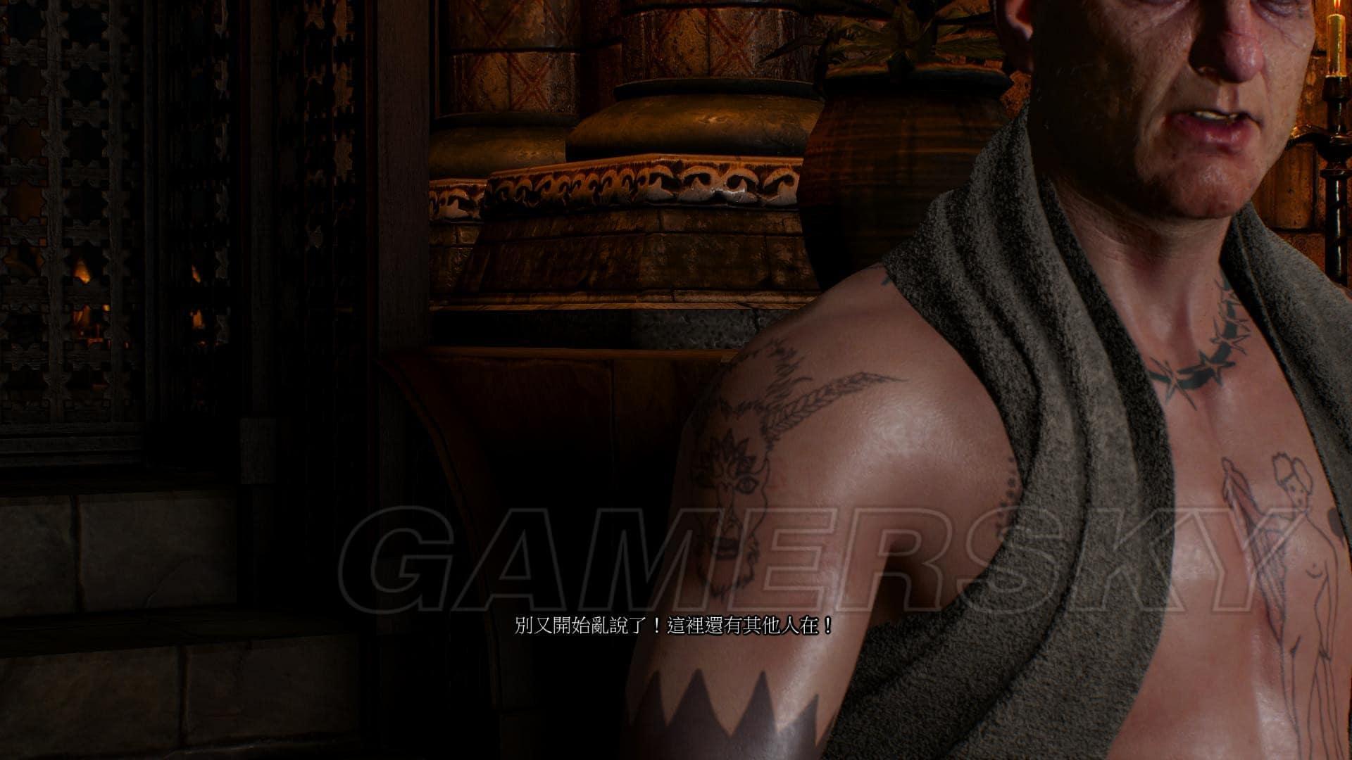 巫師3 乞丐王及屠夫紋身含義探究 乞丐王紋身是什麼意思