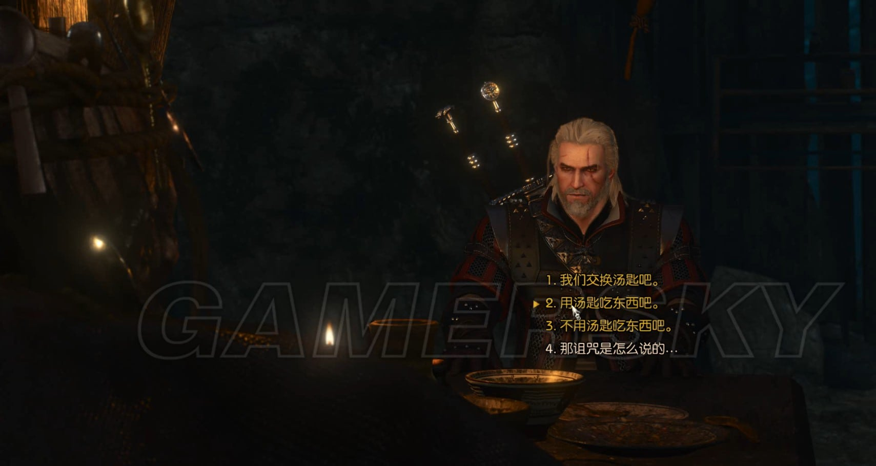 巫師3 血與酒攻略 血與酒全流程圖文攻略