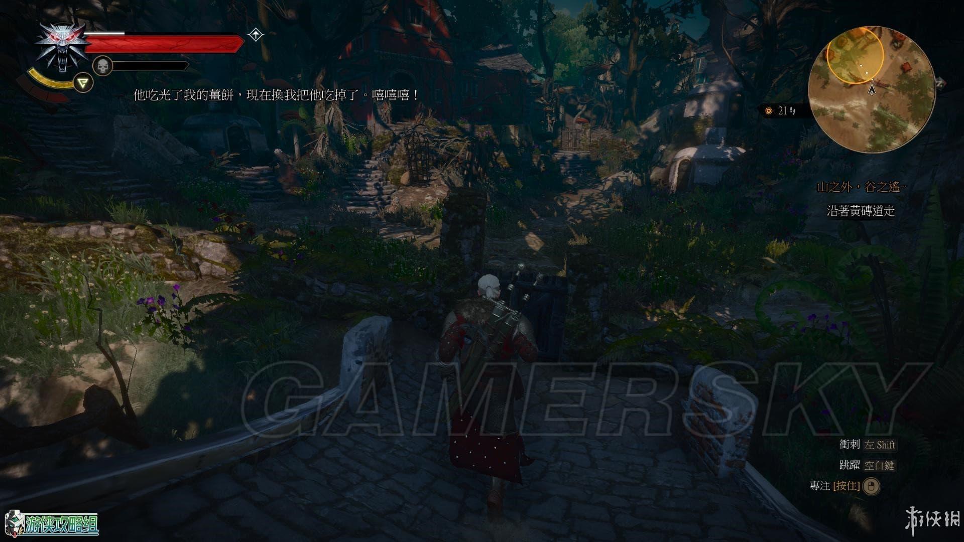 巫師3 血與酒圖文攻略 全任務流程圖文攻略