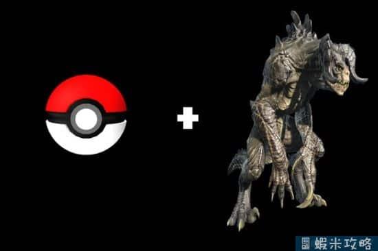 《異塵餘生4》「精靈寶可夢」MOD 精靈球里住着死亡爪