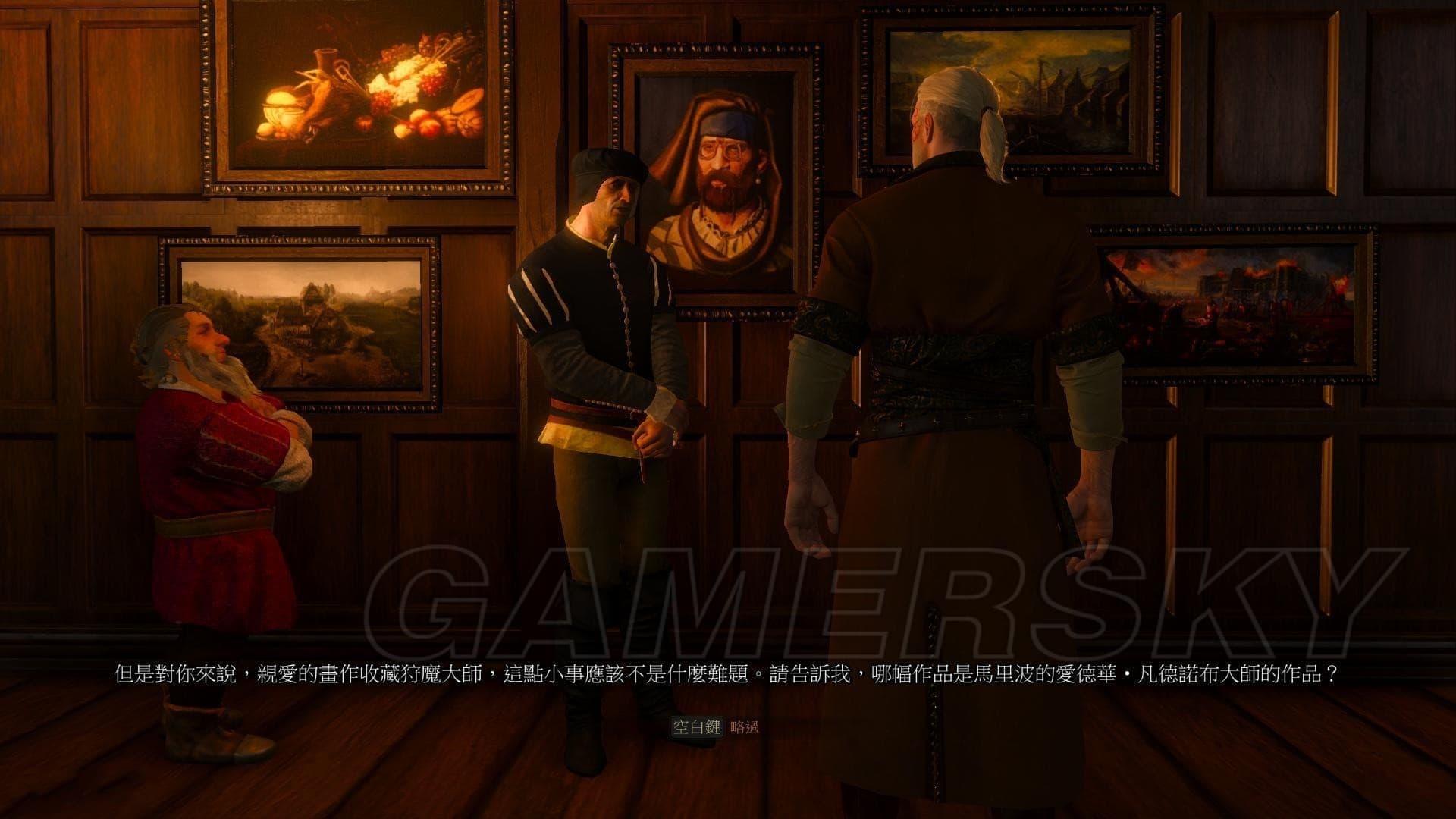 巫師3 DLC石之心瘋狂畫迷任務攻略 巫師3DLC石之心瘋狂畫迷任務怎麼做