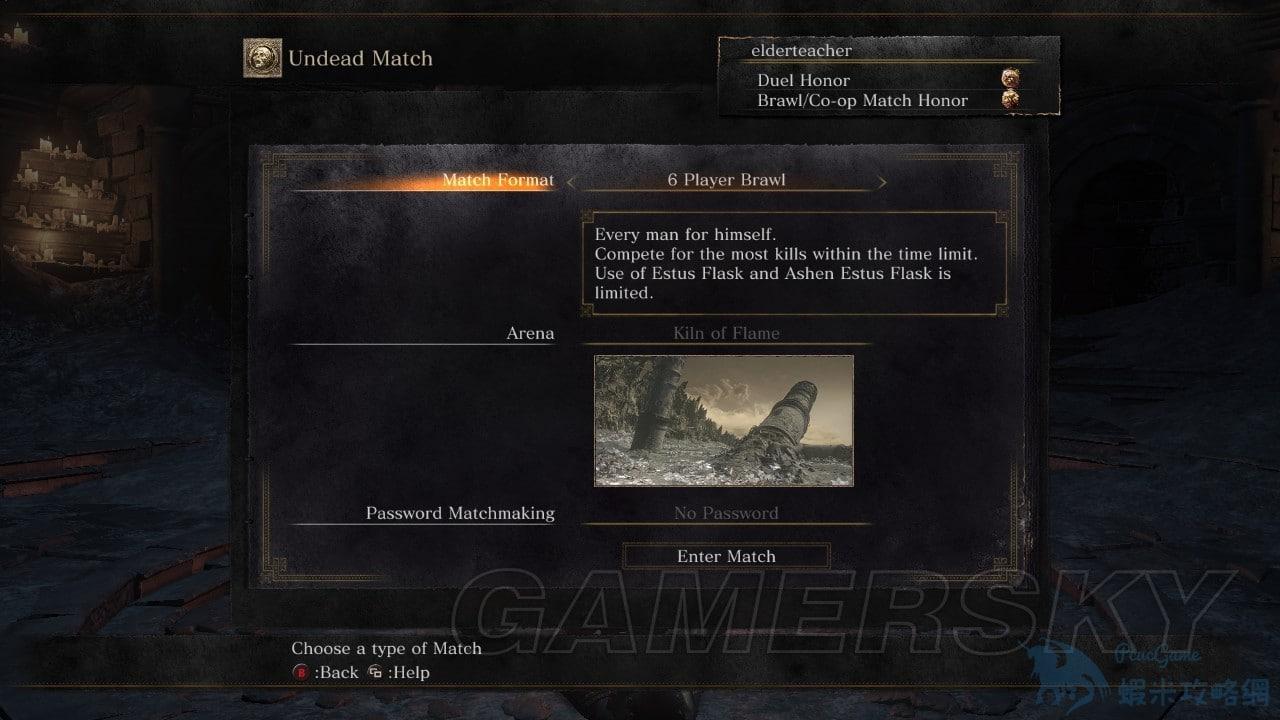 黑暗靈魂3 競技場玩法攻略及配點武器推薦 競技場怎麼玩