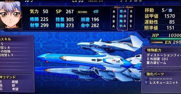 超級機器人大戰V 快速升級方法 怎麼快速升級