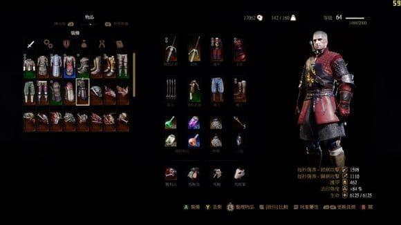 巫師3 DLC石之心彩蛋 DLC石之心墮落騎士彩蛋