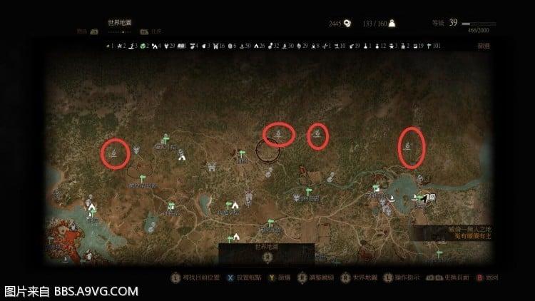 巫師3 除刺薔薇獎盃獲得及八個營地位置 除刺薔薇獎盃怎麼獲得