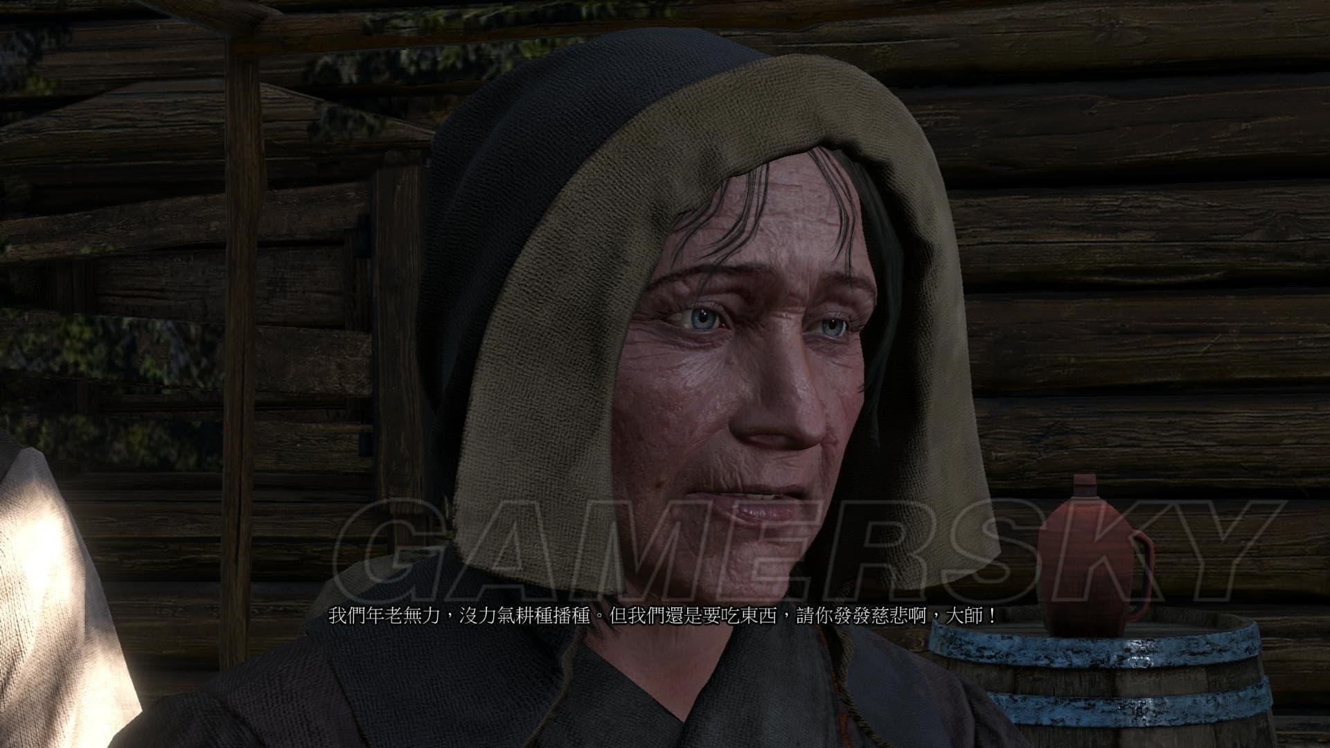 巫師3 DLC石之心不留一絲痕迹隱藏劇情攻略 巫師3DLC石之心不留一絲痕迹隱藏劇情怎麼觸發
