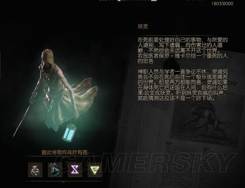 巫師3 怪物打法 劍術流全怪物打法攻略