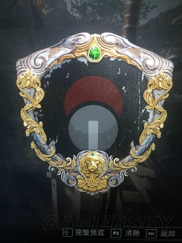 榮耀戰魂 宇智波徽章製作圖文教學 宇智波徽章怎麼製作
