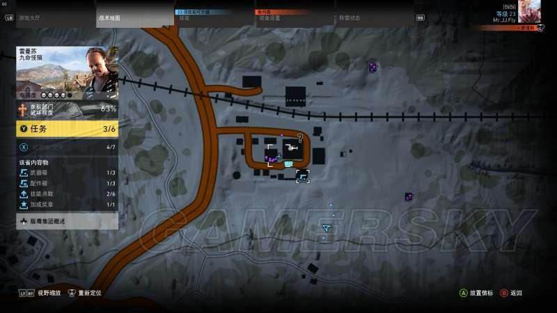火線獵殺:野境 炸死7人成就地點推薦 集束炸彈客與出色捕鼠器怎麼做