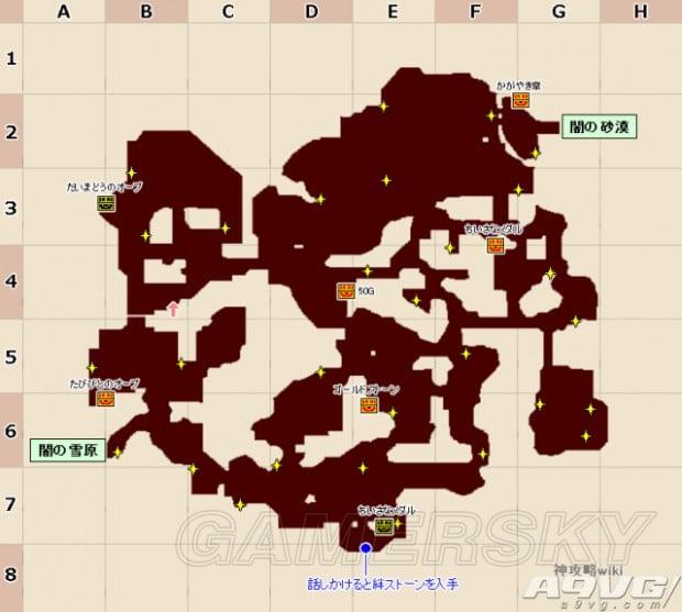 勇者鬥惡龍 英雄集結2 中文版全標註地圖