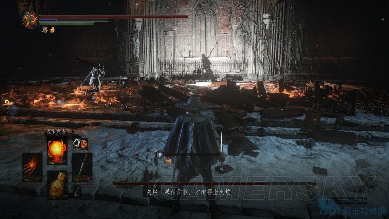 黑暗靈魂3 DLC劇情背景深度圖文分析 DLC講述了什麼故事
