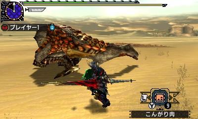 魔物獵人XX 武器狩技 14種武器狩技與開放任務