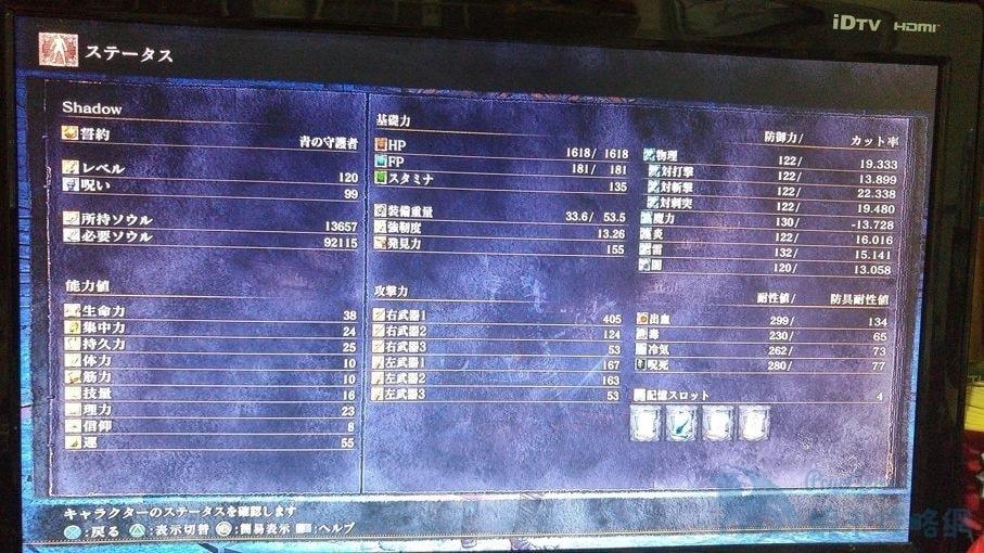 黑暗靈魂3 幸運流法師武器裝備選擇及PVP玩法心得