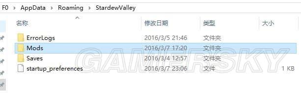 Stardew Valley mod使用方法圖文教學 怎麼使用mod