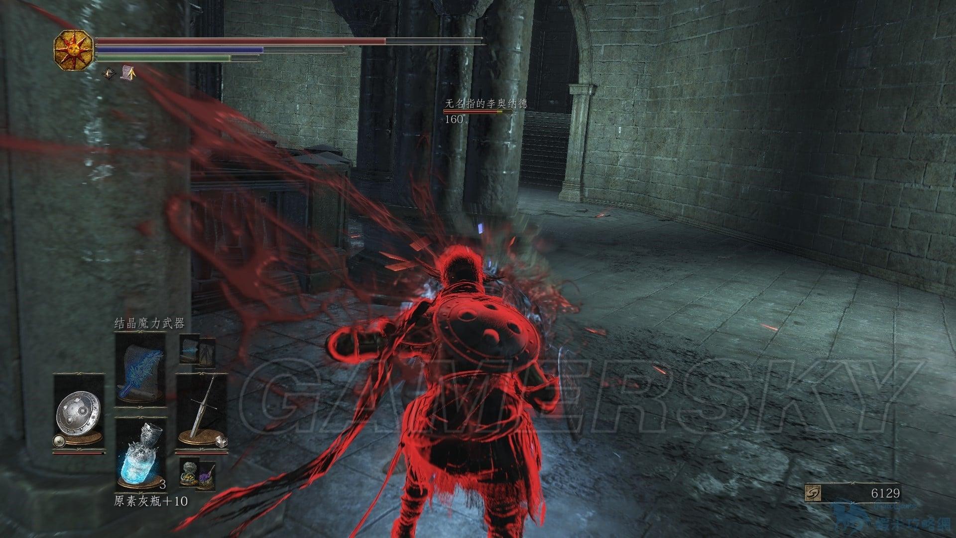 黑暗靈魂3 突刺屬性武器處決傷害測試 火刑架處決傷害圖文詳解