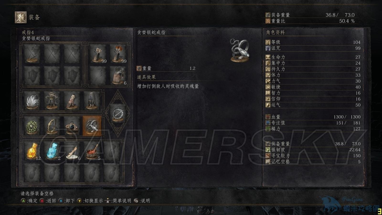 黑暗靈魂3 黑火祭場細節與新發現圖文分析 黑火祭場細節