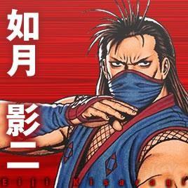 拳皇 系列人物大全 系列人物圖鑑資料大全