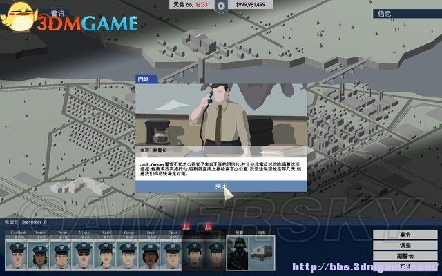 這是警察 圖文攻略 全刑偵案件解答及系統教學圖文攻略