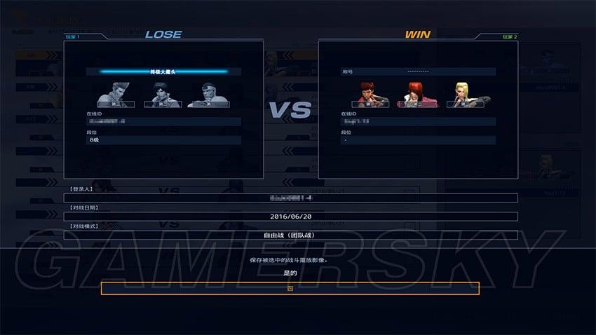 拳皇14 圖文攻略 操作及玩法圖文攻略