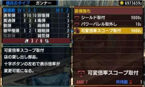 魔物獵人XX 重弩面板圖鑑 重弩性能分析