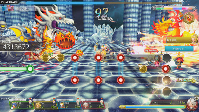 《Final Fantasy 節奏劇場 群星嘉年華》確定 9 月 27 日推出營運 收錄 82 首經典配樂