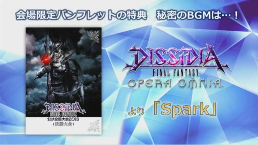 「FF」英雄大集合!手機遊戲《Dissidia Final Fantasy Opera Omnia》年內推出《DISSIDIA FAINAL FANTASY OPERA OMNIA》