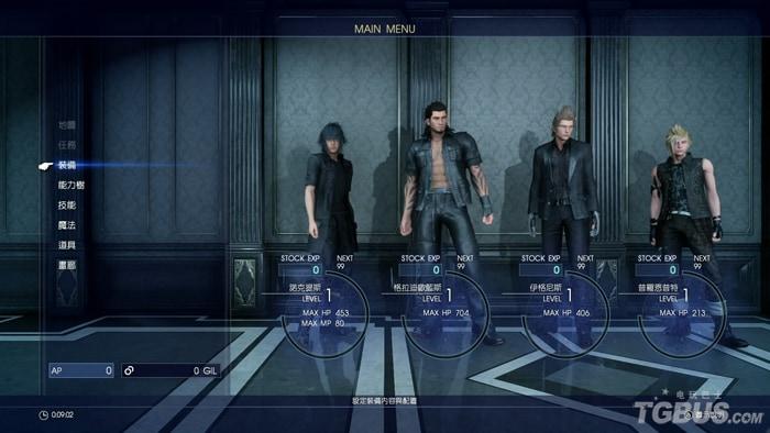 """太空戰士15 (Final Fantasy XV) 特典武器""""正宗""""裝備方法"""