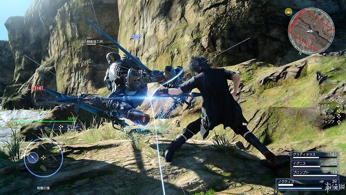 太空戰士15 (Final Fantasy XV) 畫面及角色試玩心得
