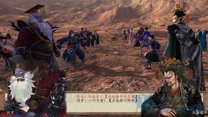 俠客風雲傳前傳 開局天賦與武功選擇分析 神秘礦石收集攻略