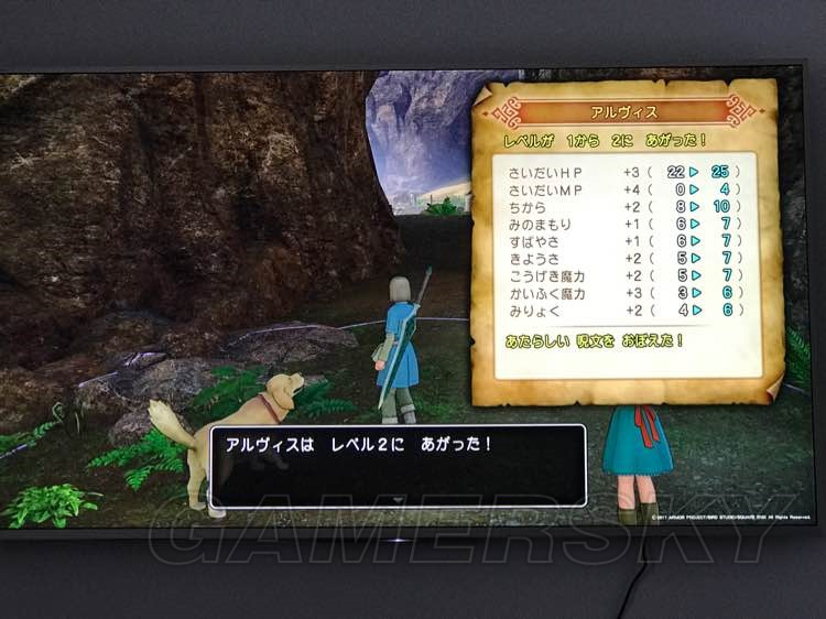 勇者鬥惡龍11 畫面、流暢度等試玩心得 勇者鬥惡龍11好玩嗎