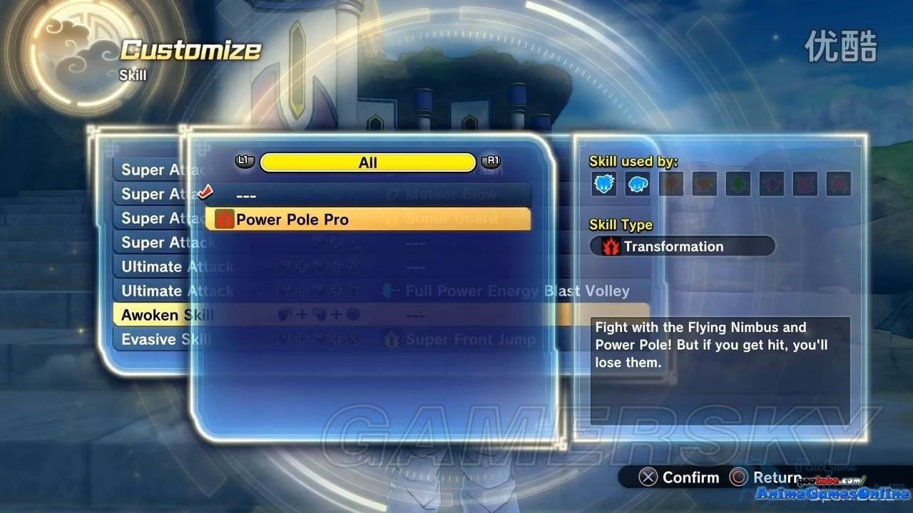 七龍珠 異戰2 普通攻擊、更換英雄及各種族變身技能介紹