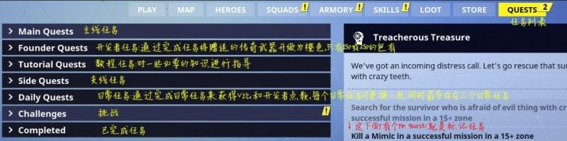 要塞英雄 圖文攻略 系統及建築分析圖文攻略