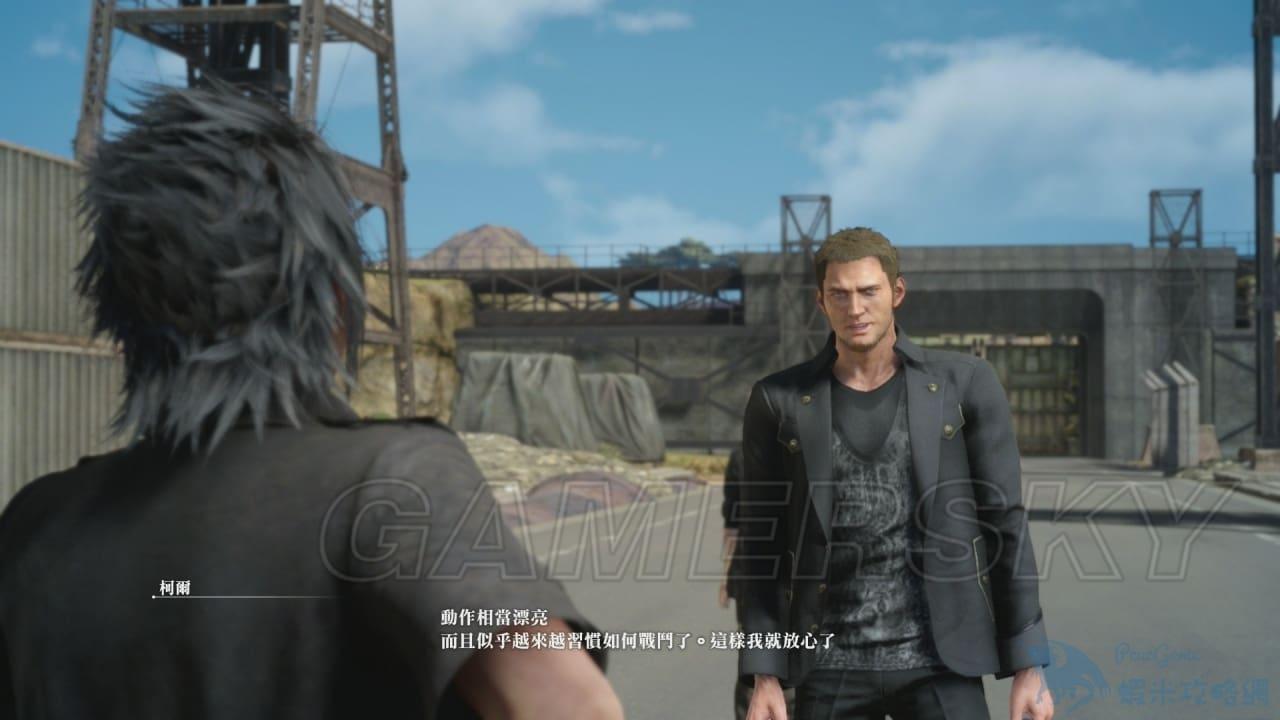 最終幻想 15 Final Fantasy XV(FF15) 圖文攻略 全章節流程圖文攻略
