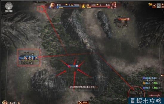 【路線圖解】三國志13 英傑傳過關 路線圖解