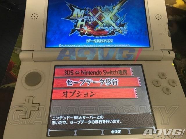 魔物獵人XX 存檔轉移到switch教學 怎麼把存檔轉移到switch