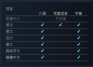 game-news-4140414-2