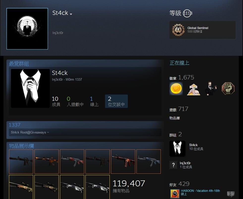 st4ck-1113