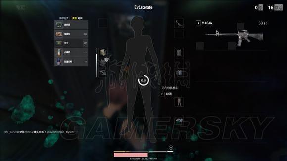 最終幻想 15 Final Fantasy XV 試玩版流程圖文介紹 最終幻想 15 Final Fantasy XV好玩嗎