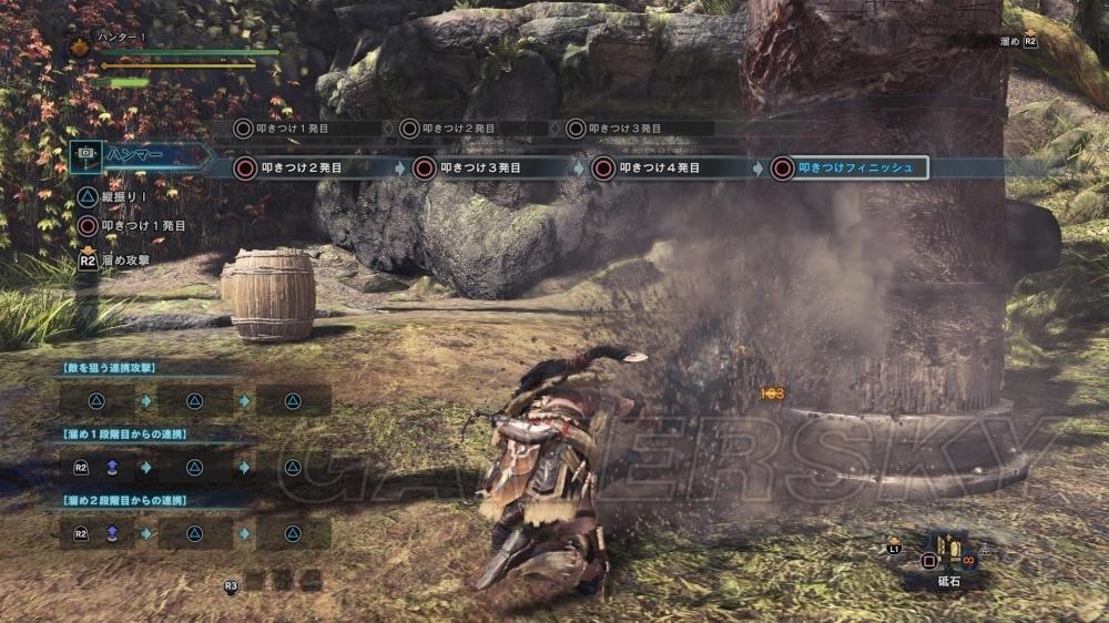 最終幻想 15 Final Fantasy XV DEMO試玩版 戰鬥體驗圖文心得 最終幻想 15 Final Fantasy XV好玩嗎