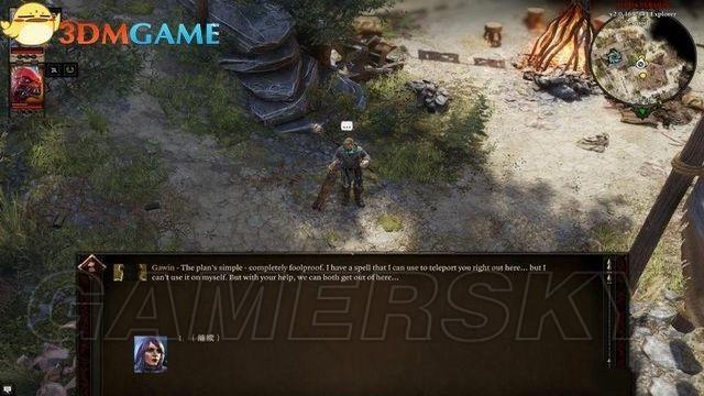 星界邊境 升級技巧及任務玩法圖文攻略 主線與支線任務詳解