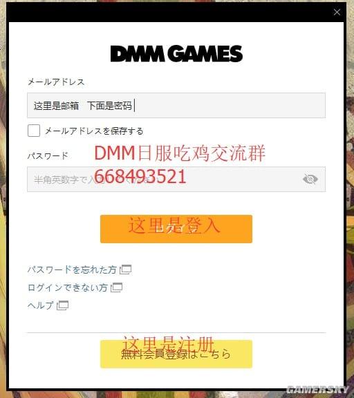 【攻略】Pokemon GO 新手必讀資料 基礎情報總匯