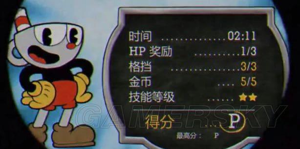 討鬼傳2 倉庫升級任務攻略 倉庫任務怎麼做